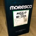 MR200A